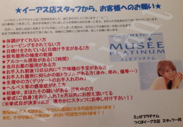 musee-taiken2