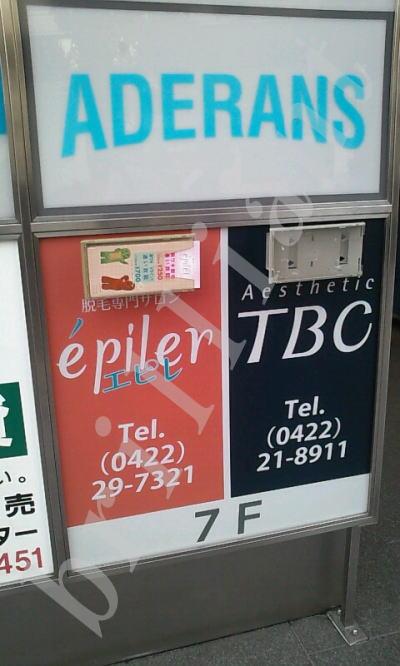 nana-epiler23