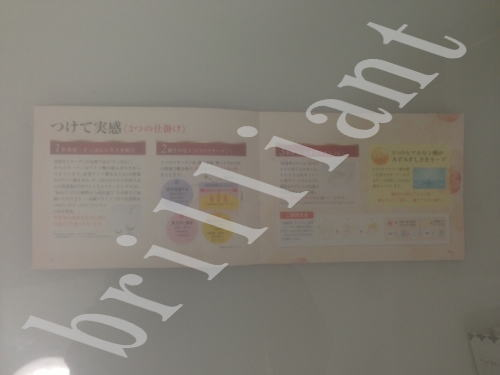 sppuremiumcollagengel3