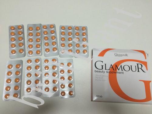 glamour-taiken4