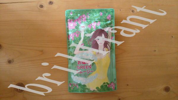 ozyousamagreensmoothie-taiken3