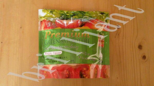 premiumgreensmoothie-taiken1