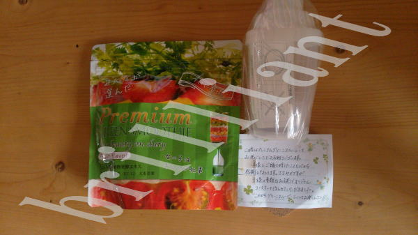 premiumgreensmoothie-taiken3