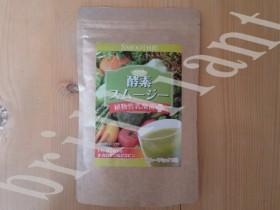 tealifesmoothie-taiken1