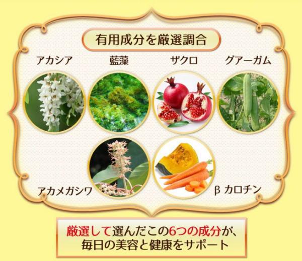 sukkiri-fruitsaojiru14