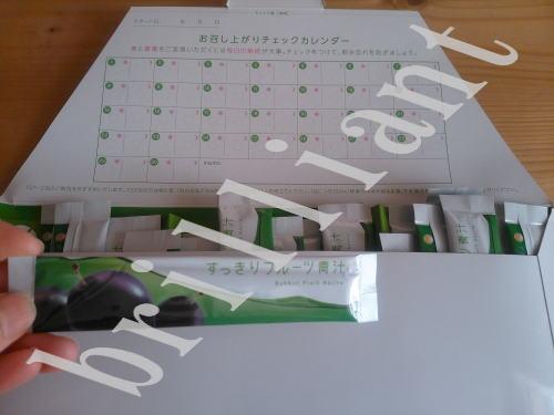sukkiri-fruitsaojiru3