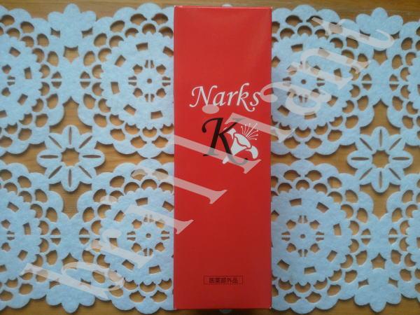 narksk1